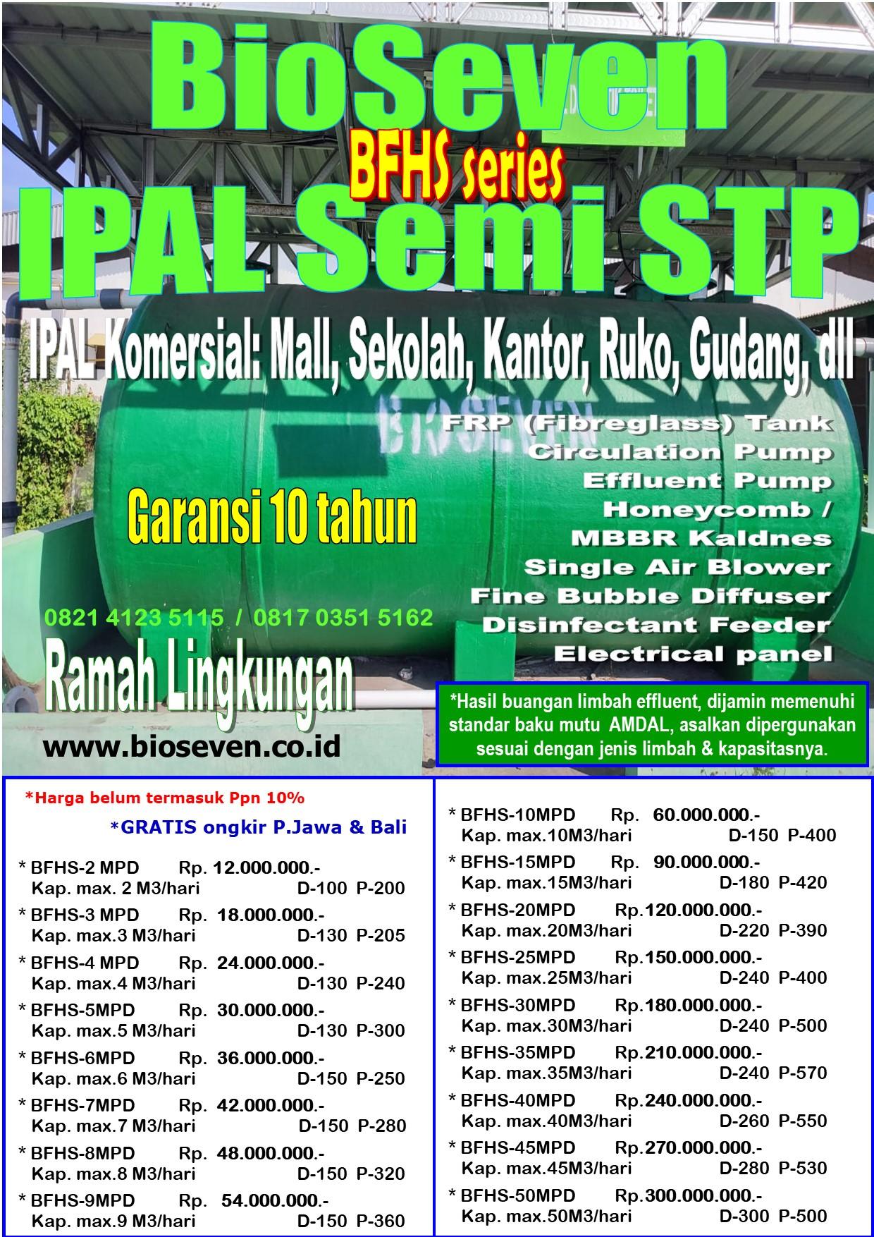 IPAL Bio Semi STP Anaerob + Semi Aerob -Single Blower & Pump (BFHS series)  - untuk mengolah Limbah Full Komersial (msl. Mall, Pertokoan, Pergudangan, Perkantoran  dll)